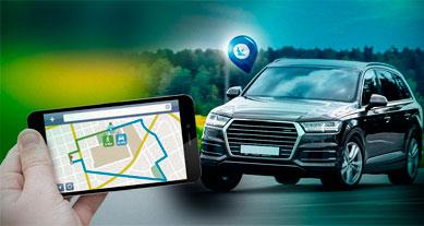 Conheça os melhores rastreadores de carros e motos via celular