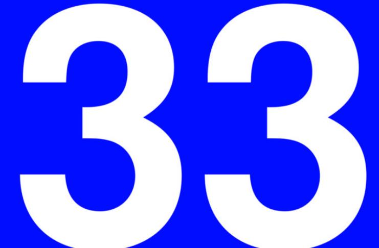 Matemático resolve o problema 33