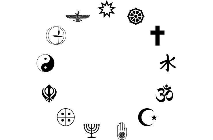 E se a ideia de religião nunca existisse?